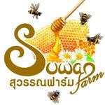 สุวรรณฟาร์มผึ้ง