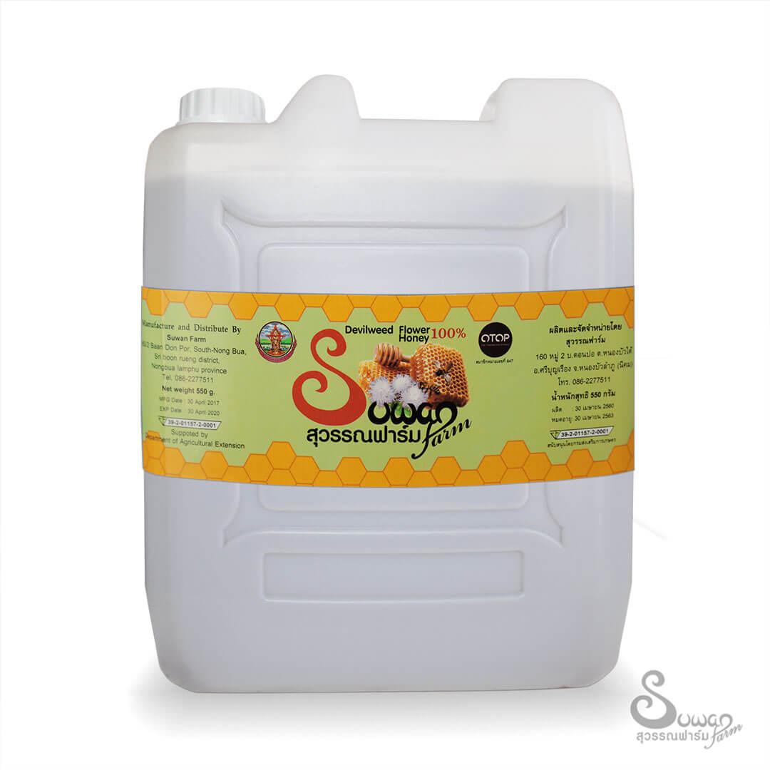 น้ำผึ้งดอกลำไย 30 กิโลกรัม
