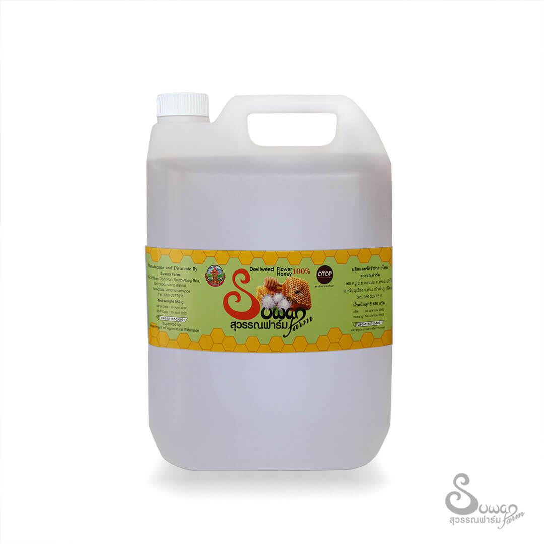 น้ำผึ้งดอกลำไย 7 กิโลกรัม